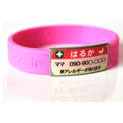 オミとリカ IDバン バンド:ピンク