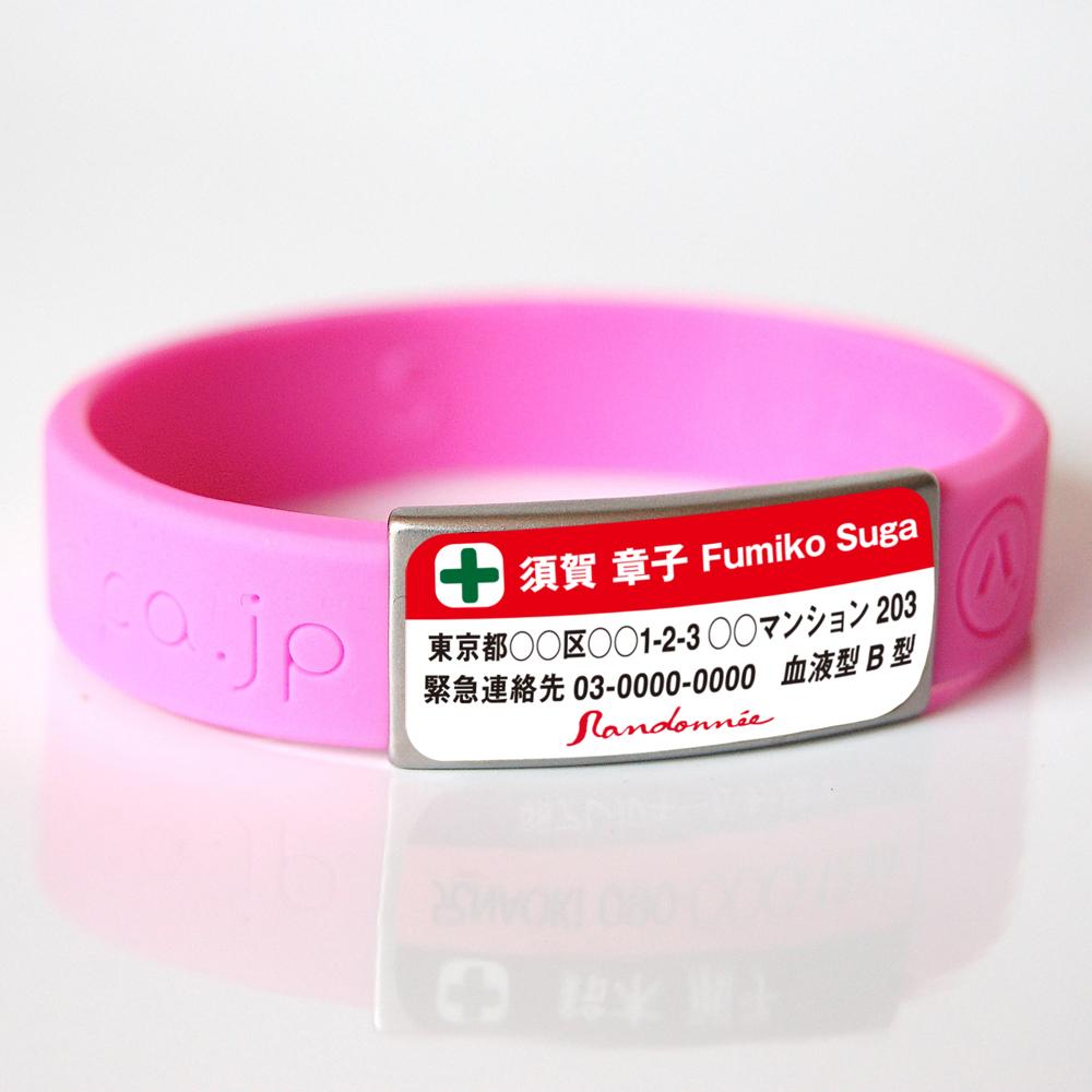 ランドネ× バンド:ピンク Sサイズ