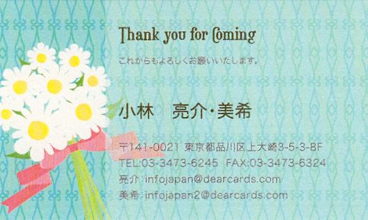 サンクスカード-ウェディング 花束