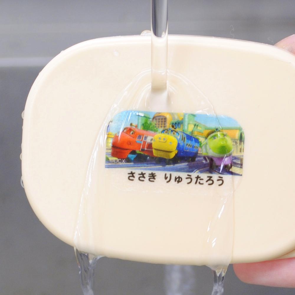水洗いできます
