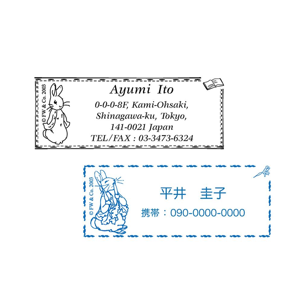 浸透式スタンプ-キャラクター カート