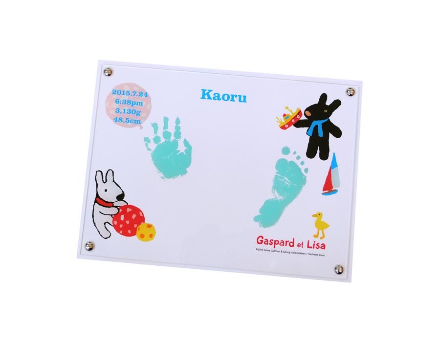 カラフル手形・足型 リサとガスパール