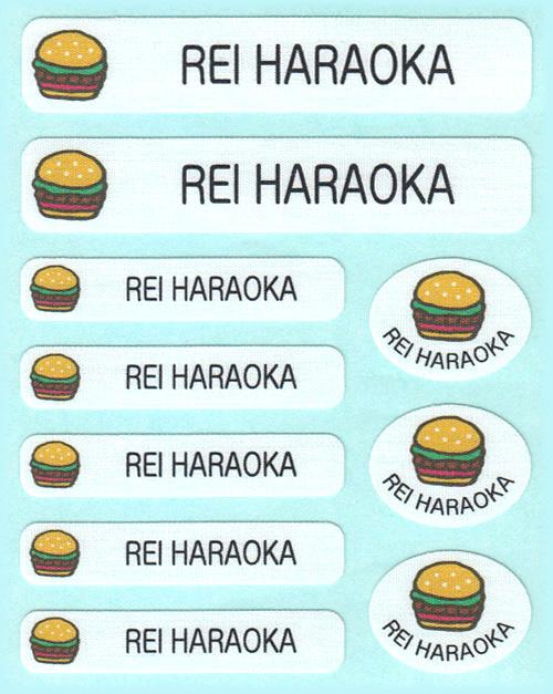 お名前コットンシールシ ハンバーガー