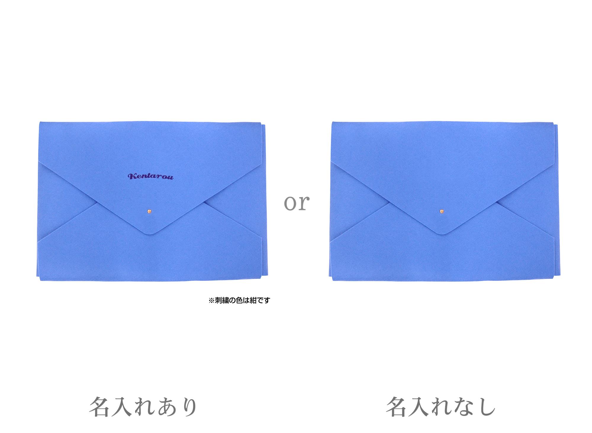 D-fel 作品収納ケース  ブルー