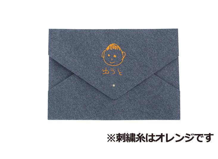 チャコールグレー(刺繍糸オレンジ)