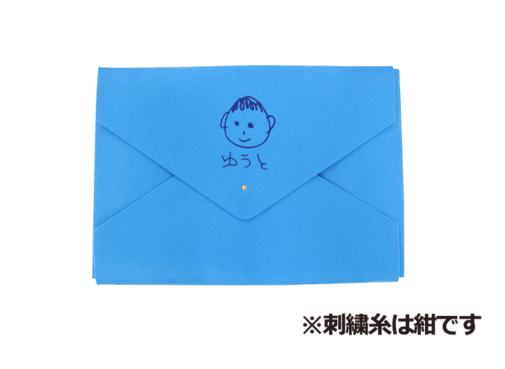 D-fel 似顔 ブルー(刺繍糸紺)