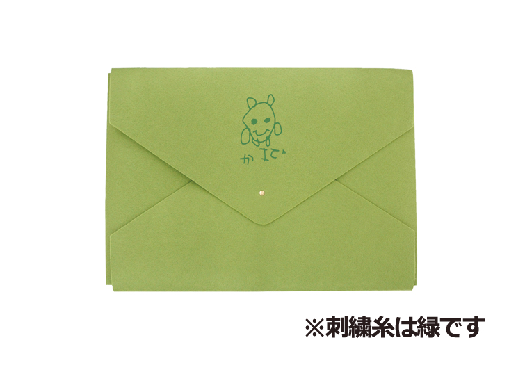 D-fel 似 グリーン(刺繍糸緑)
