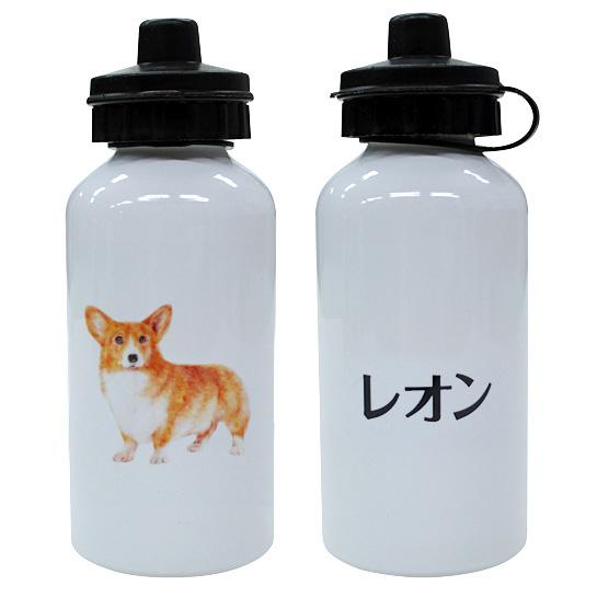 名入れウォーターボ コーギー 日本字