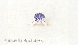 ベビーリングペン 誕生石2月 薄い紫