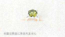 ベビーリング 誕生石5月 明るい黄緑