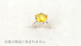 ベビーリング 誕生石11月 濃い黄色