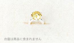 ベビーリングペ 誕生石8月 薄い黄色