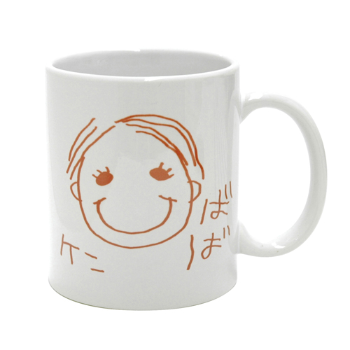 似顔絵マグ お仕立券 茶