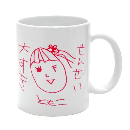 似顔絵マグ お仕立券 ピンク