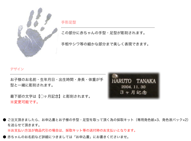 手形・印字