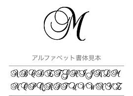 アクリルタグ  アルファベット1文字