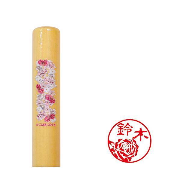 花印鑑-フラワーフェア ピンク 薔薇
