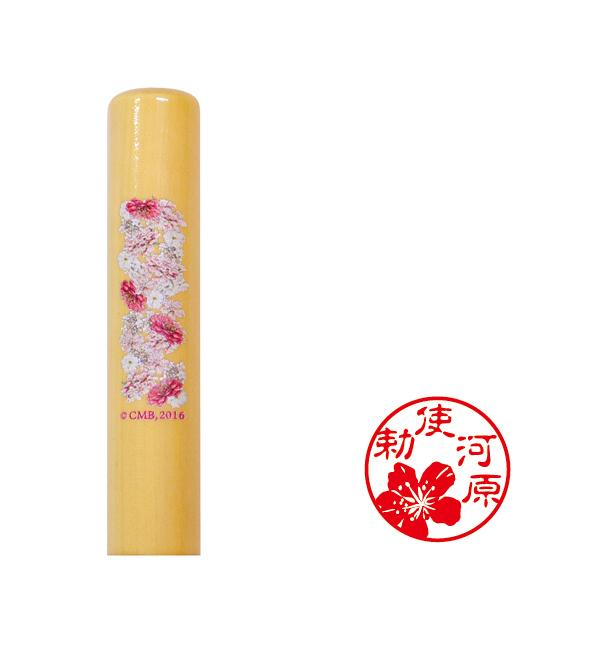 花印鑑-フラワー ピンク アーモンド
