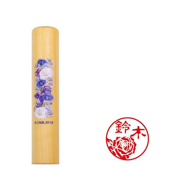 花印鑑-フラワーフェ パープル 薔薇