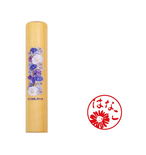 花印鑑-フラワー パープル デイジー