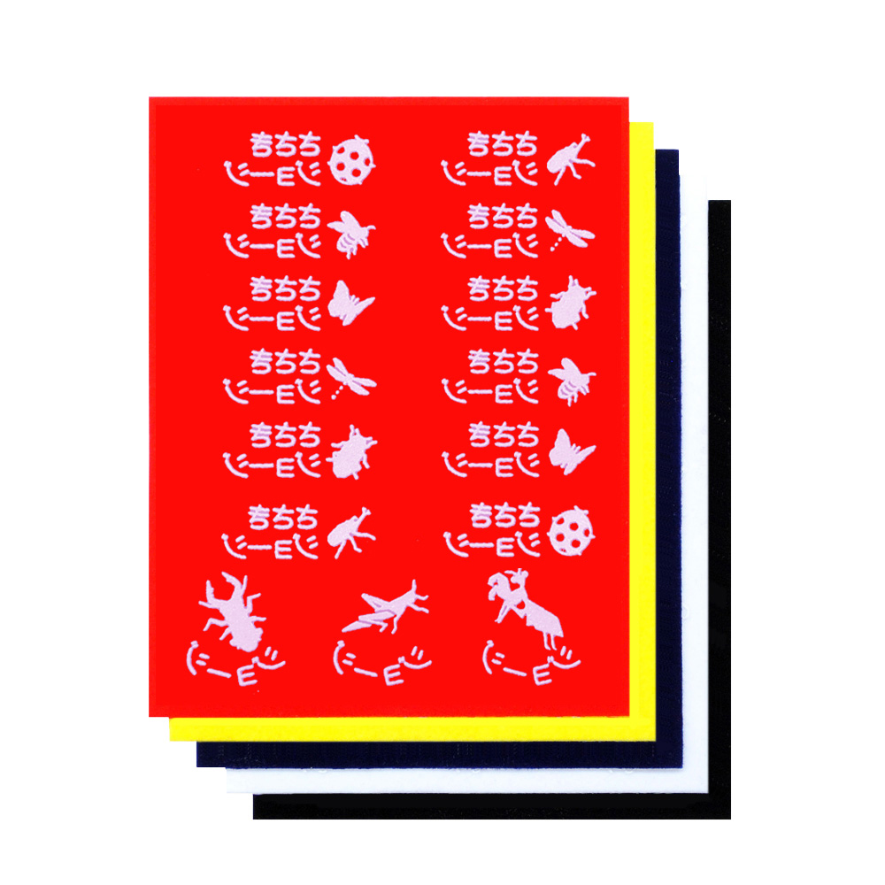 漢字もできるお こんちゅう(ポップ)