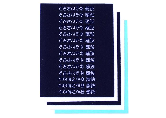 漢字もできる12 ネイビー&ホワイト