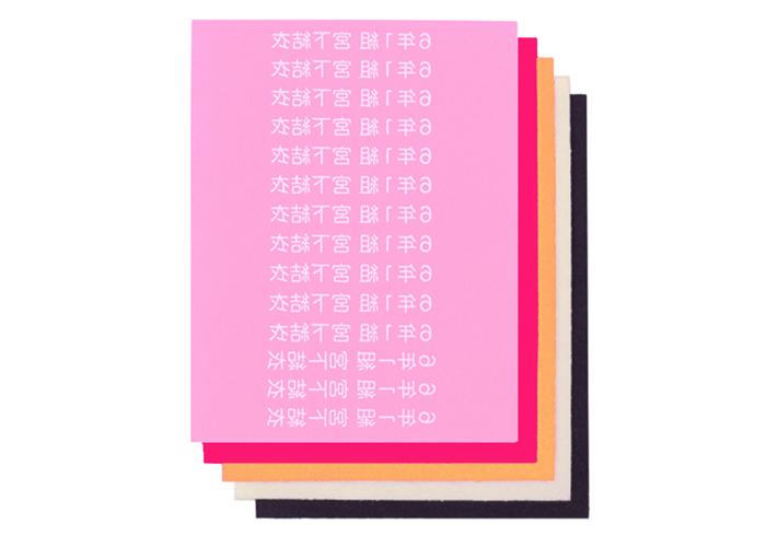漢字もできる12文字お名前 パステル