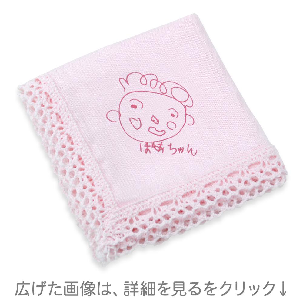 桔梗 ピンク(プリントカラー:ピンク)