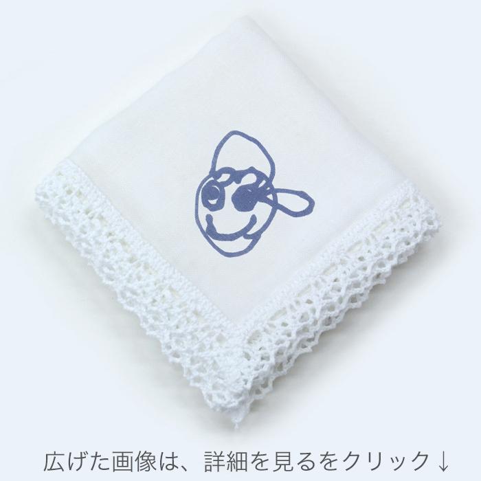 花 ホワイト(プリントカラー:ネイビー)