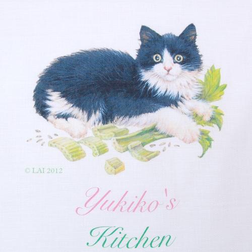 名入れキッチンタオル-ア 猫とセロリ