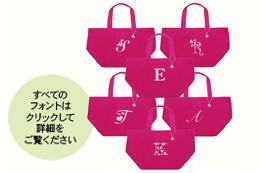 ディアカーズ刺繍イニ ピンク×文字白