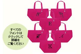 ディアカーズ刺繍イニ ピンク×文字黒