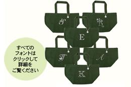 ディアカーズ刺 カーキ×文字シルバー