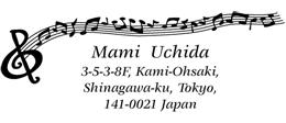 浸透式スタンプ オリジナル 音符