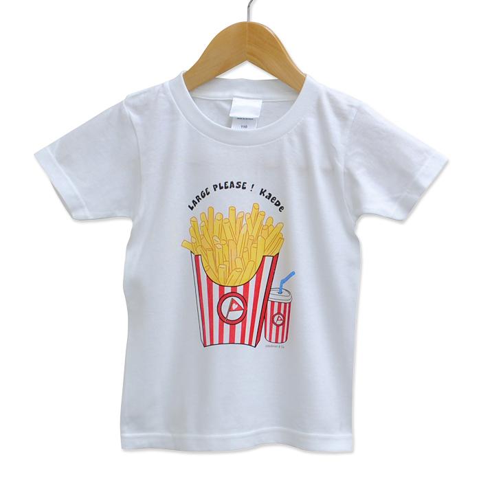 ペア(トリプル)Tシャツ 単 ポテト