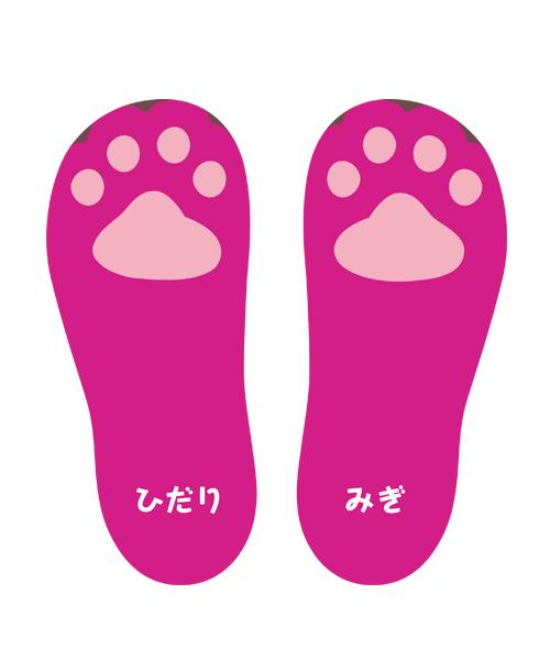 くつおきマーク ニクキュウ(ピンク)
