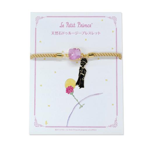 王子さま ブレスレットベージュ × 天然石スクエアS ピンク