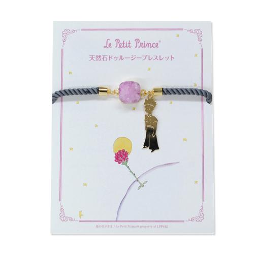 王子さま ブレスレットグレー × 天然石スクエアS ピンク
