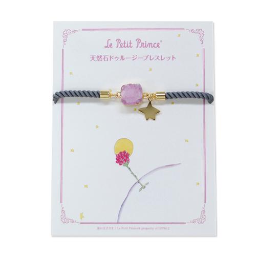 星 ブレスレットグレー × 天然石スクエアS ピンク