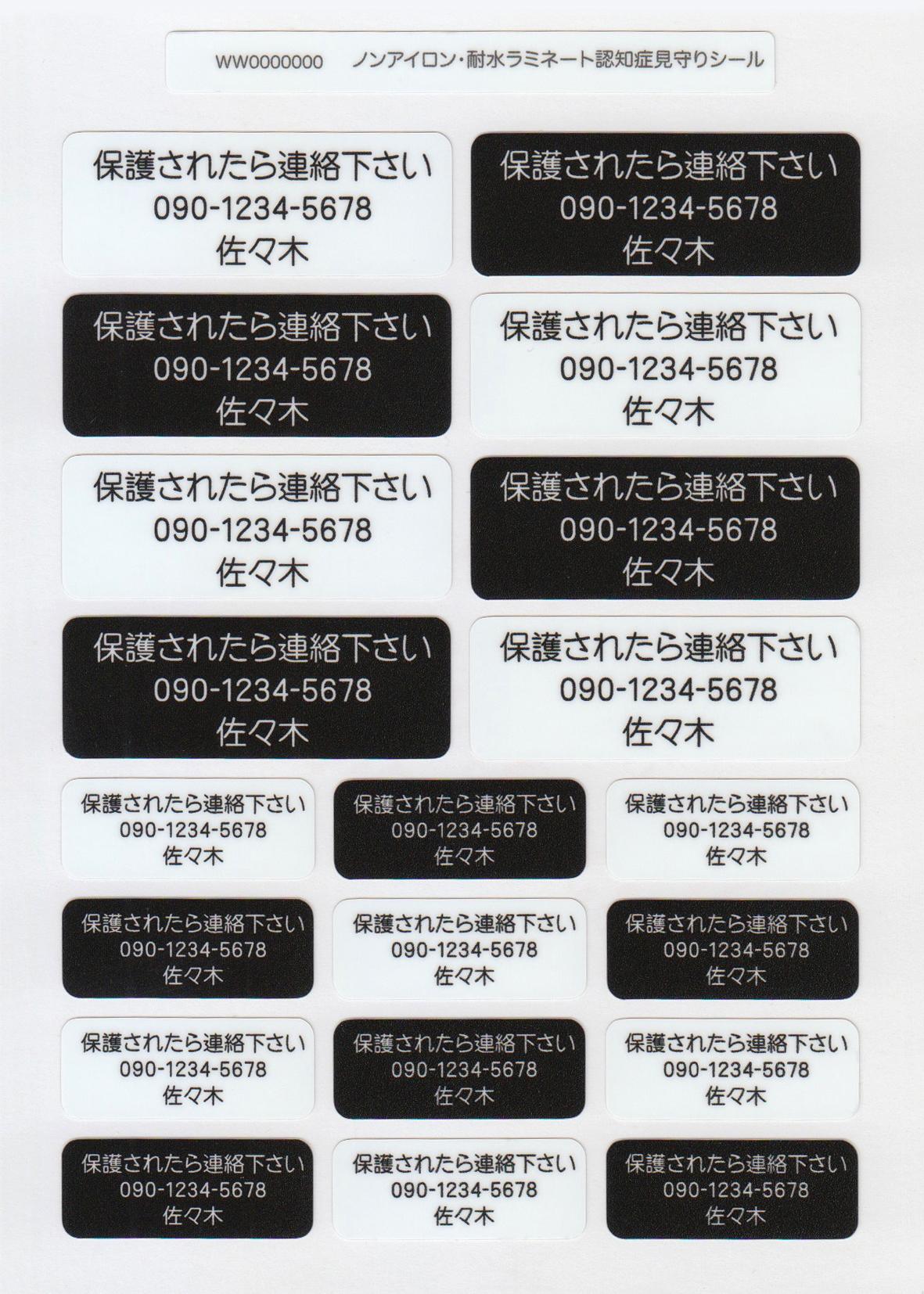 認 QRコード無 ブラック&ホワイト