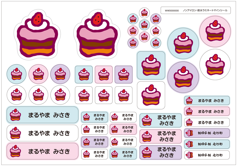 ノンアイロン・耐水ラミネート ケーキ