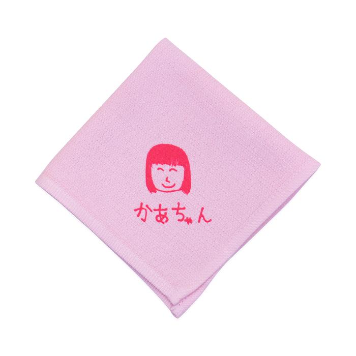 似 ピンク(プリントカラー:ピンク)