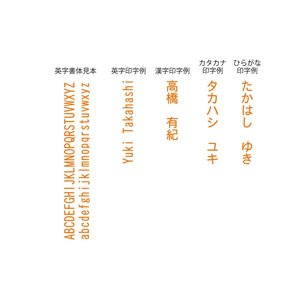 印字例・書体見本