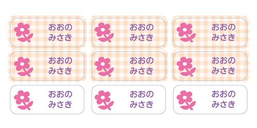 ノンアイロン・耐水ラミネートお お花