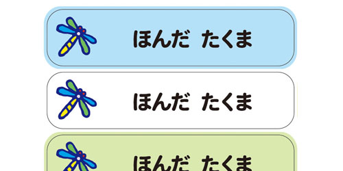 ノンアイロン・耐水ラミネート とんぼ