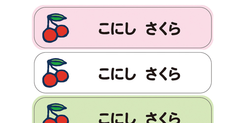 ノンアイロン・耐水ラミネ さくらんぼ