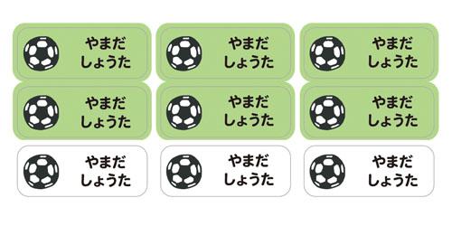 ノンアイロン・耐水ラ サッカーボール