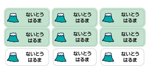 ノンアイロン・耐水ラミネート 富士山