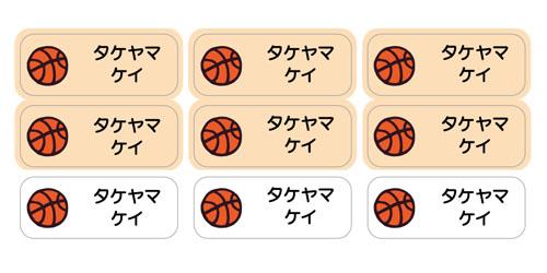ノンアイロン・耐水 バスケットボール