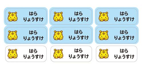 ノンアイロン・耐水ラミネートお トラ